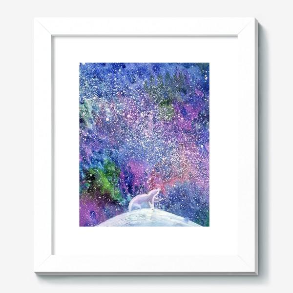 Картина «Поднимая голову к звёздам»