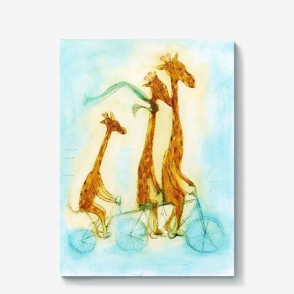 Холст «жирафы на велосипеде»