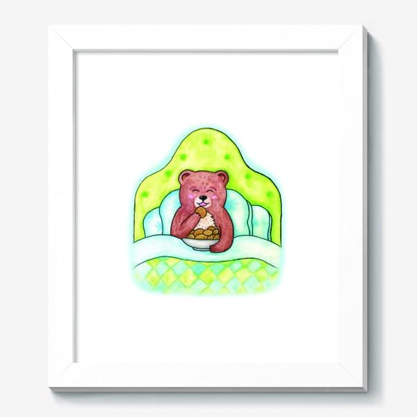 Картина «Медвежонок ест печенье в кровати»
