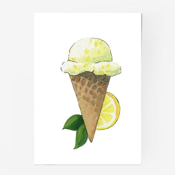 Постер «Лимонное Мороженое»
