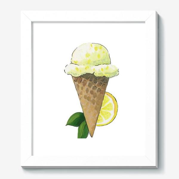 Картина «Лимонное Мороженое»