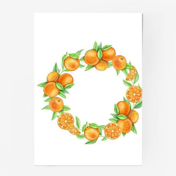 Постер «Апельсиновый венок»
