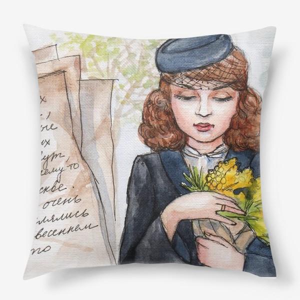 Подушка «Маргарита»