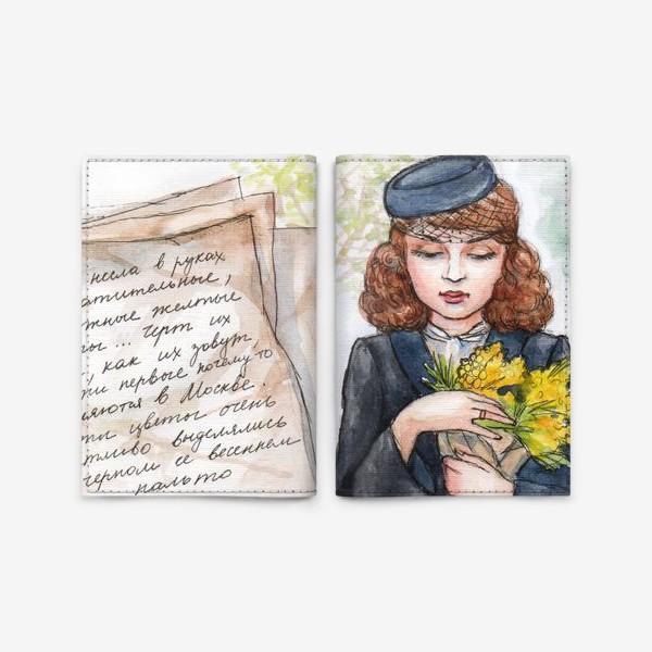 Обложка для паспорта «Маргарита»