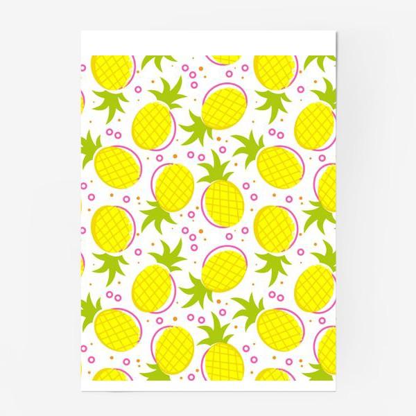 Постер «Озорные ананасы.»