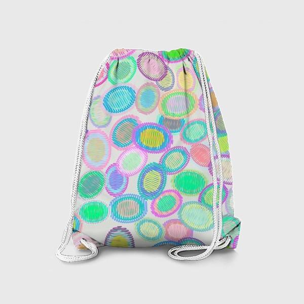 Рюкзак «Абстрактные полосатые овалы»