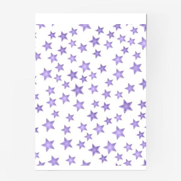 Постер «Фиолетовые звезды»