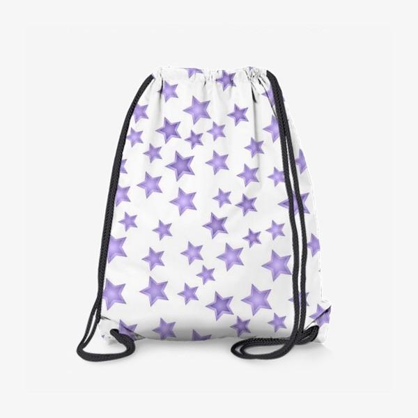 Рюкзак «Фиолетовые звезды»