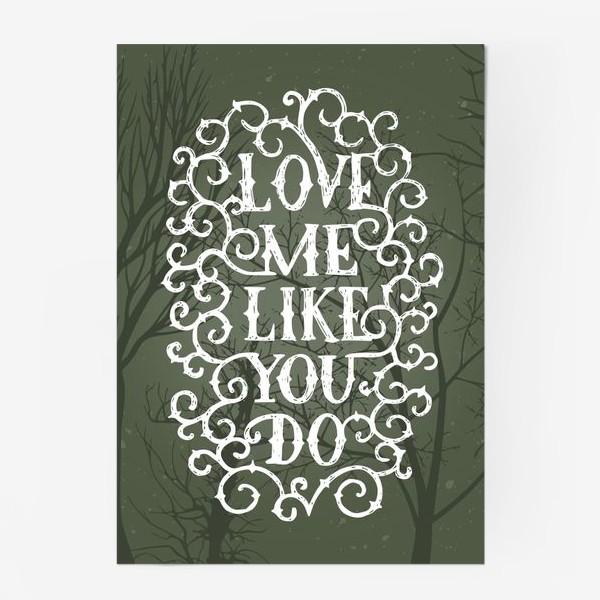 Постер «Love me like you do»