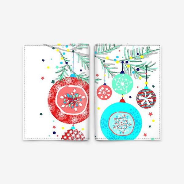 Обложка для паспорта «Новый год украшения елка шары иллюстрация конфетти»