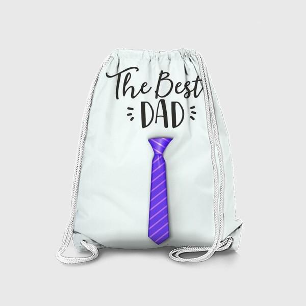 Рюкзак «The Best DAD (Лучший Папа)»
