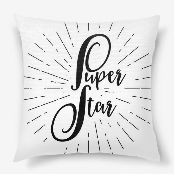 Подушка «Super Star»