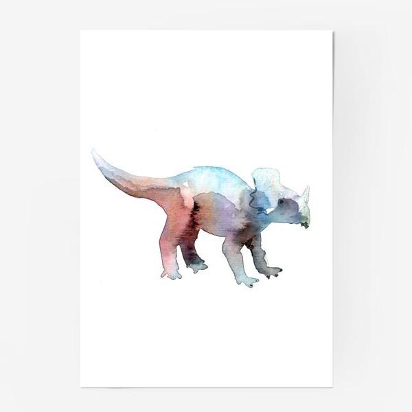 Постер «Динозаврик акварельный.»