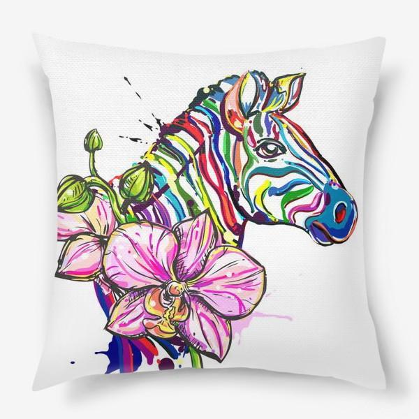 Подушка «Разноцветная зебра и орхидея»