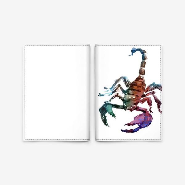 Обложка для паспорта «Опасный скорпион. Акварельная серия животных.»