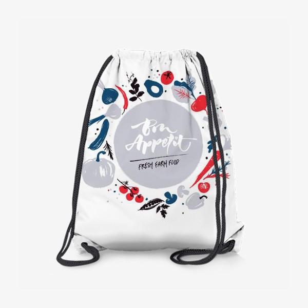 Рюкзак «Приятного аппетита. Овощи»