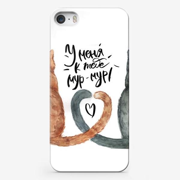 Чехол iPhone «Влюбленные котики. Мур-мур»