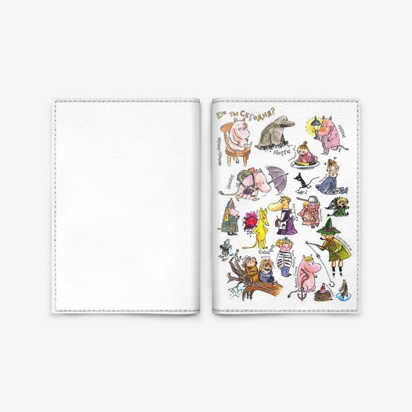 Обложка для паспорта «Муми-тролль и все-все-все»