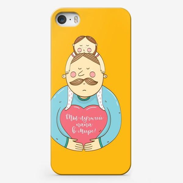 Чехол iPhone «Ты лучший папа в мире!»