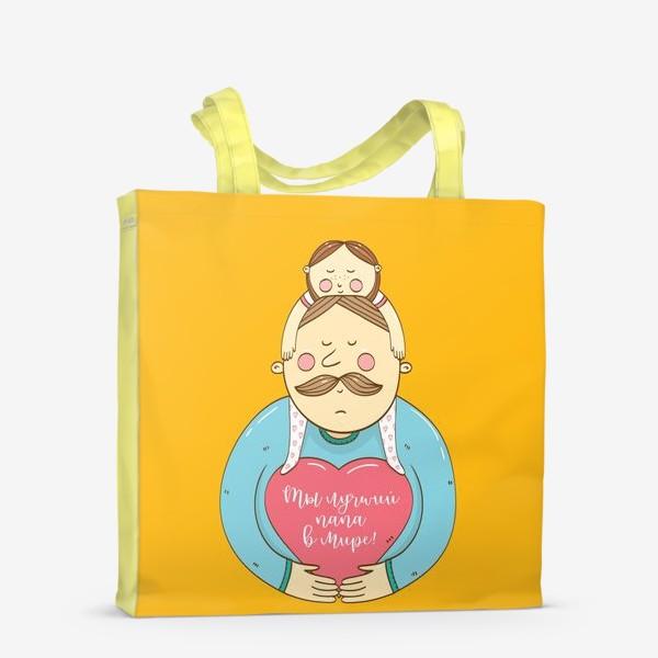 Сумка-шоппер «Ты лучший папа в мире!»