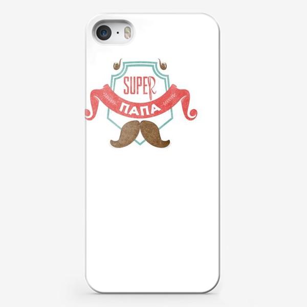 Чехол iPhone «Подарок папе. Супер ПАПА»