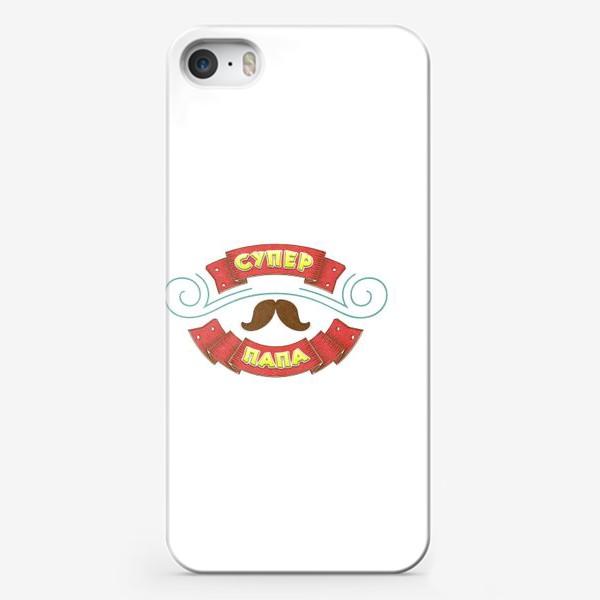 Чехол iPhone «Супер Папа»