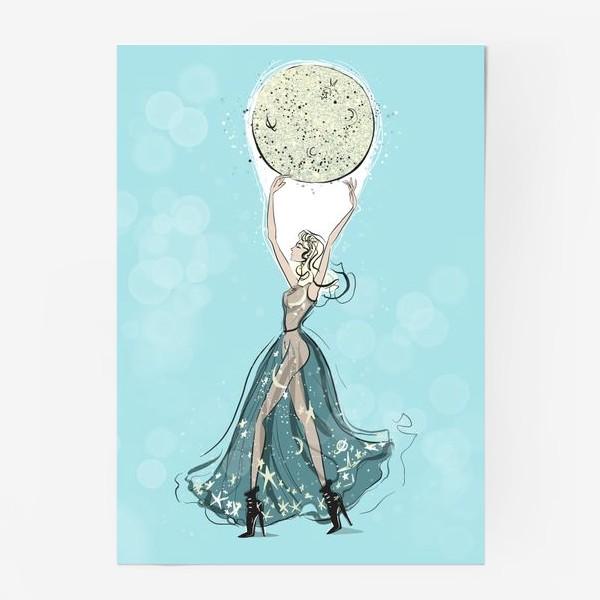 Постер «Суперлуние»