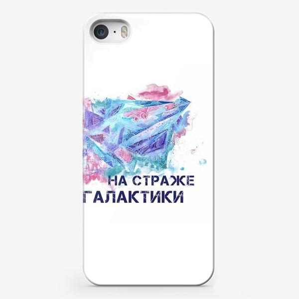 Чехол iPhone «На страже галактики»