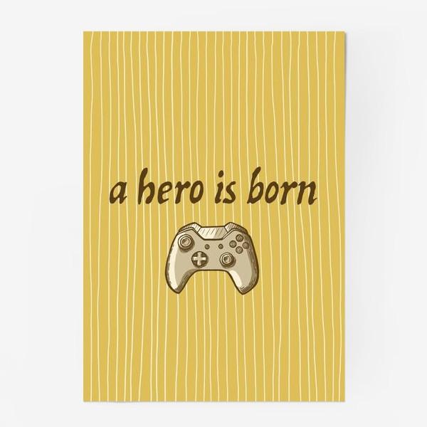 Постер «Герой родился!»