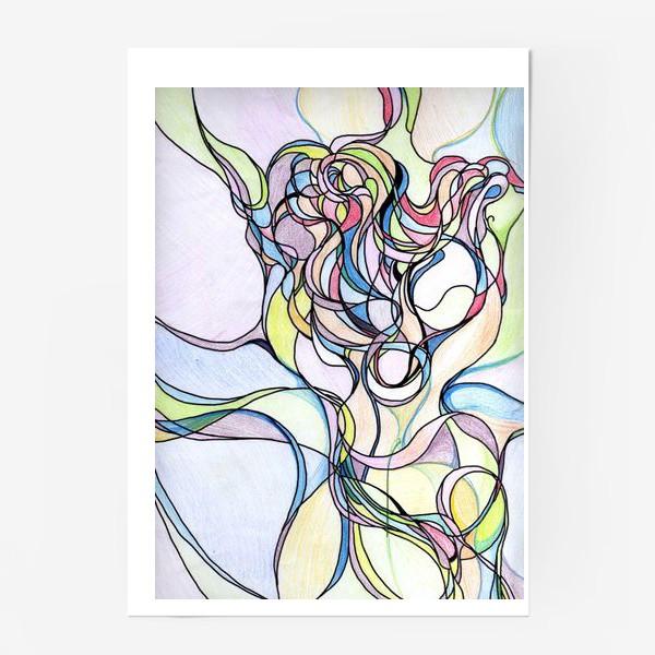Постер «Разноцветная абстракция »