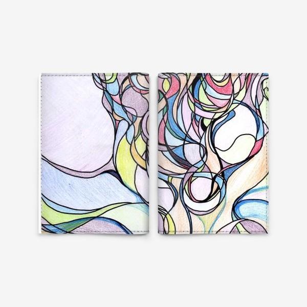 Обложка для паспорта «Разноцветная абстракция »