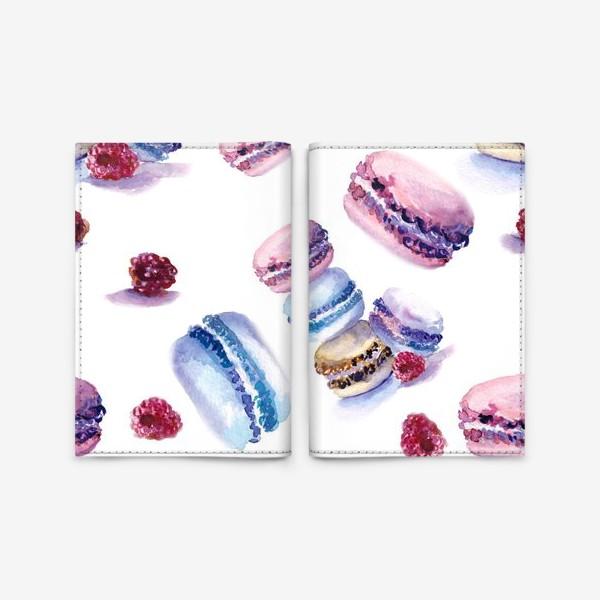 Обложка для паспорта «Макарон французское пироженое акварель паттерн»