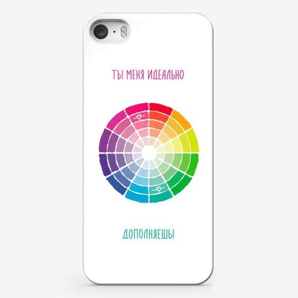 Чехол iPhone «ТЫ МЕНЯ ИДЕАЛЬНО ДОПОЛНЯЕШЬ!»