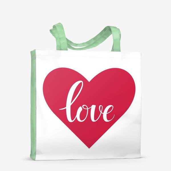 Сумка-шоппер «Love. Любовь в сердечке»