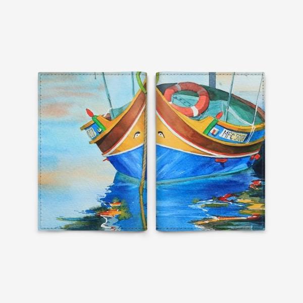 Обложка для паспорта «Лодка»