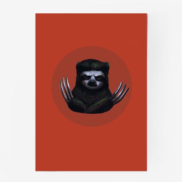 Постер «Ленивец-росомаха»