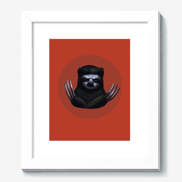 Картина «Ленивец-росомаха»