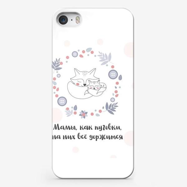 Чехол iPhone «Мамы и пуговки»