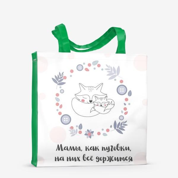 Сумка-шоппер «Мамы и пуговки»