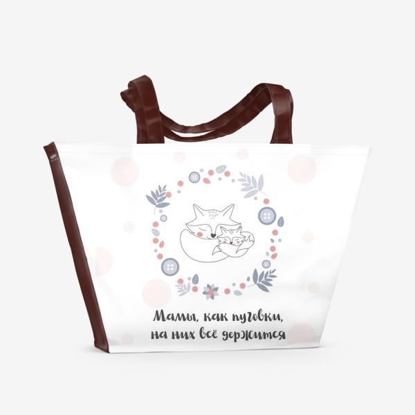 Пляжная сумка «Мамы и пуговки»