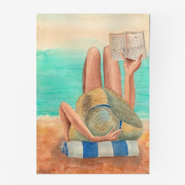 Постер «Девушка с книгой на пляже»
