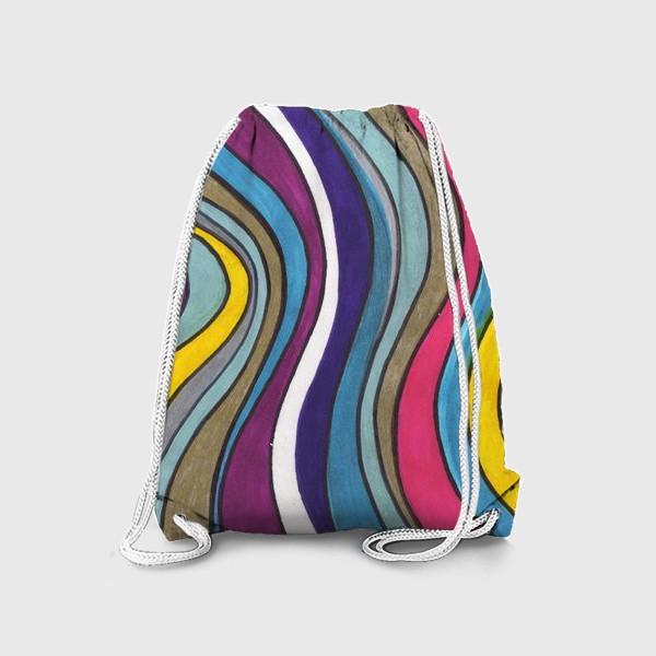 Рюкзак «Разноцветные волны»