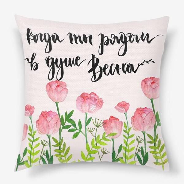 Подушка «Весна»