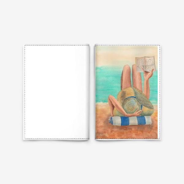 Обложка для паспорта «Девушка с книгой на пляже»