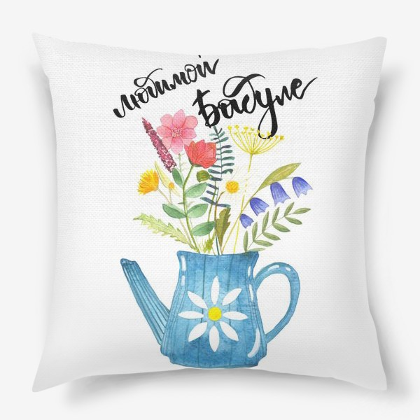 Подушка «Любимой бабуле»