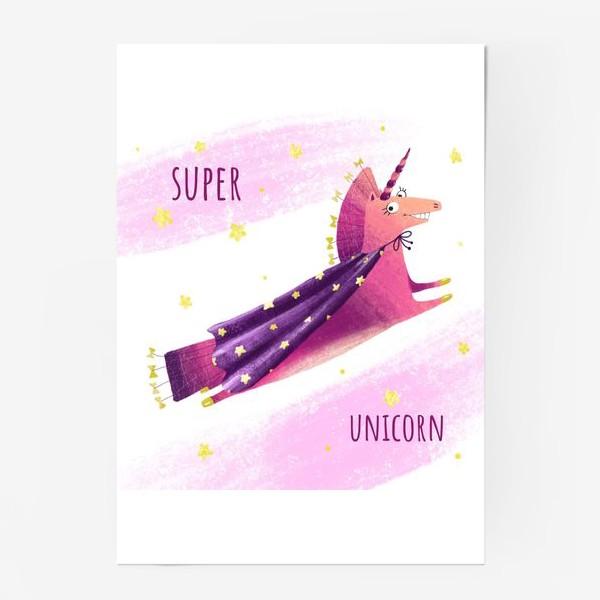 Постер «Единорог - супермен»