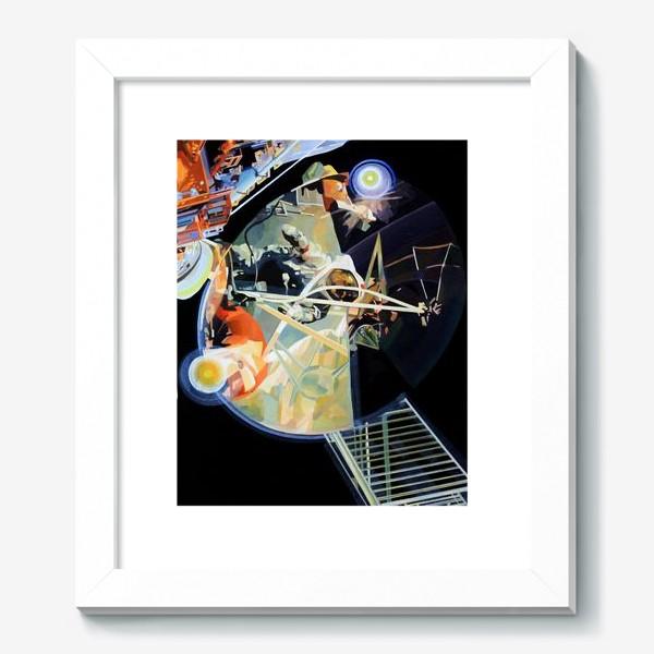 Картина «Освоение космоса, лист №3»