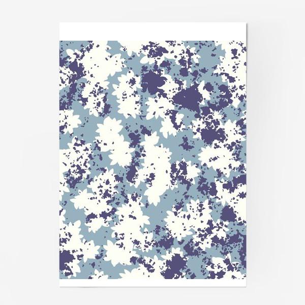 Постер «Синий цветочный камуфляж»
