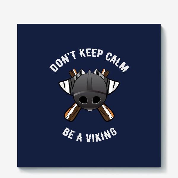 Холст «Девиз настоящего викинга»