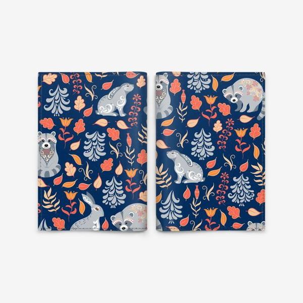 Обложка для паспорта «Паттерн с зайцами, енотами, растениями и деревьями в фольклорном стиле на синем фоне.»